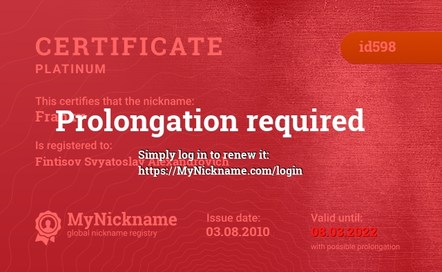 Certificate for nickname Franky is registered to: Финтисова Святослава Александровича