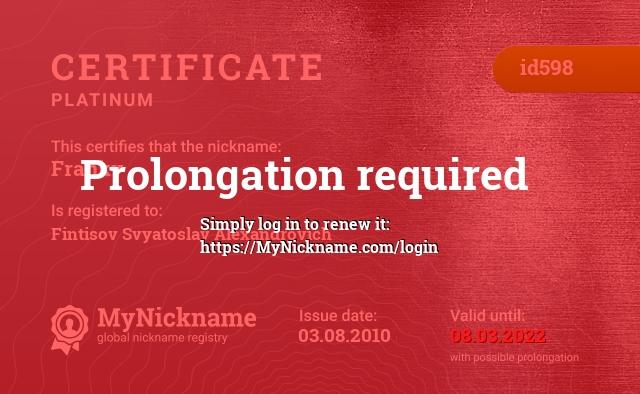 Certificate for nickname Franky is registered to: Финтисова Святослава Александровича