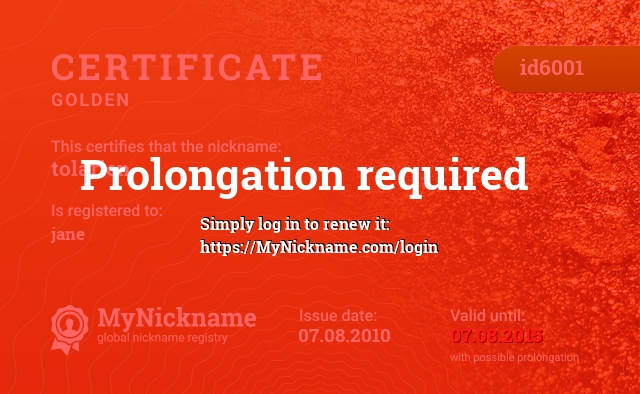 Certificate for nickname tolarien is registered to: jane