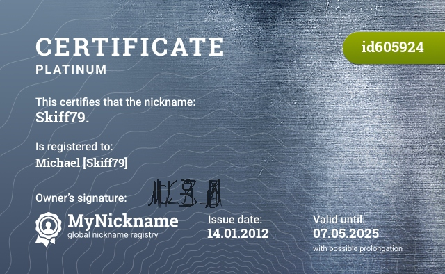 Certificate for nickname Skiff79. is registered to: Михаил [Skiff79]-Spitsyn