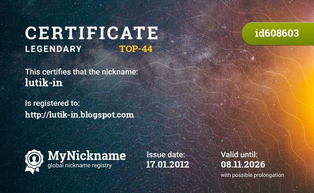 Certificate for nickname lutik-in is registered to: http://lutik-in.blogspot.com