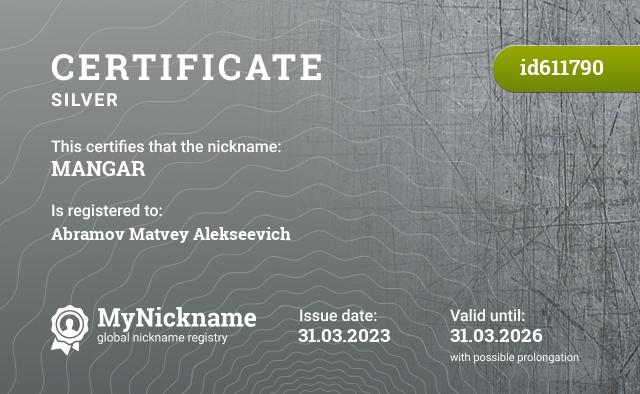 Certificate for nickname MANGAR is registered to: Кучеренко Леонид Владимирович