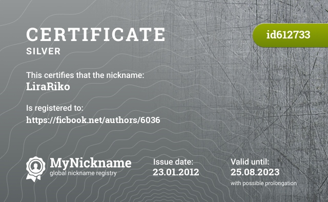 Certificate for nickname LiraRiko is registered to: https://ficbook.net/authors/6036