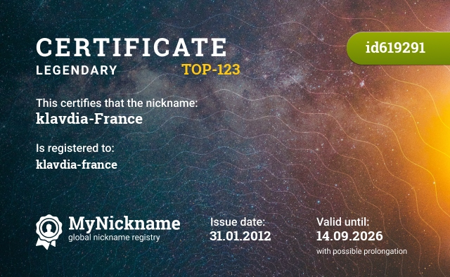 Сертификат на никнейм klavdia-France, зарегистрирован на Дюпоншеель Клавдию
