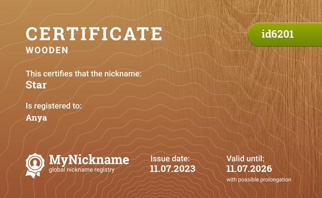 Certificate for nickname Star is registered to: Калашников Владимир