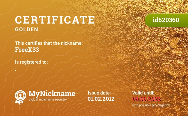 Certificate for nickname FreeX33 is registered to: .