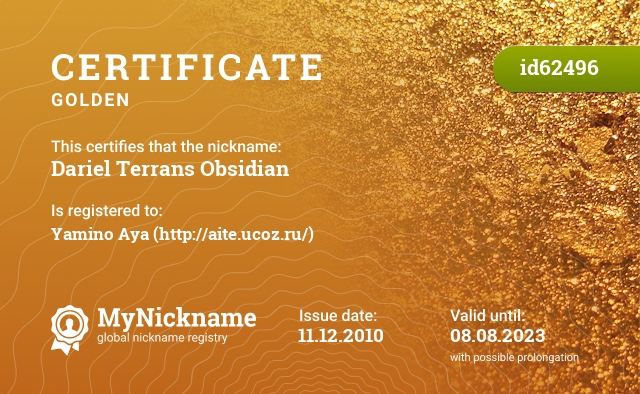 Certificate for nickname Dariel Terrans Obsidian is registered to: Yamino Aya (http://aite.ucoz.ru/)