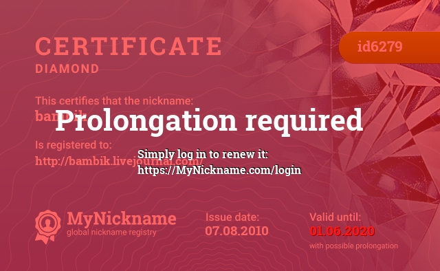 Certificate for nickname bambik is registered to: http://bambik.livejournal.com/