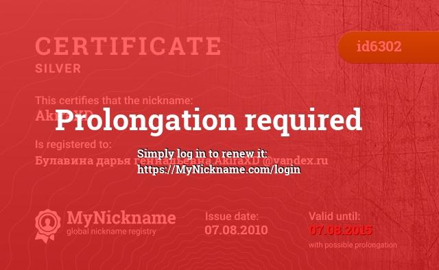 Certificate for nickname AkiraXD is registered to: Булавина дарья геннадьевна,AkiraXD @yandex.ru