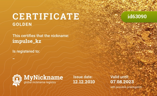 Certificate for nickname impulse_kz is registered to: _