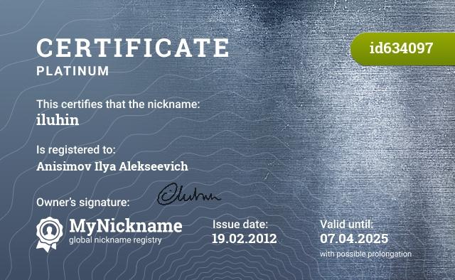 Certificate for nickname iluhin is registered to: Анисимов Илья Алексеевич