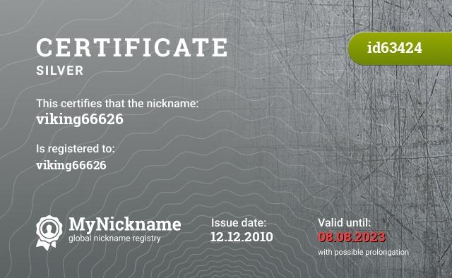Certificate for nickname viking66626 is registered to: viking66626