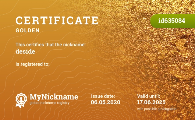 Certificate for nickname deside is registered to: Олег Кувакин