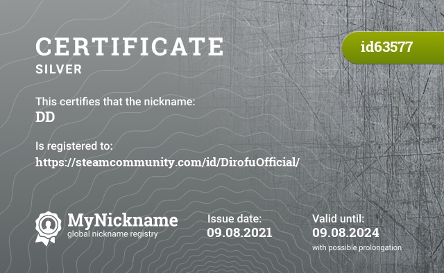 Certificate for nickname DD is registered to: Mikhailo Li