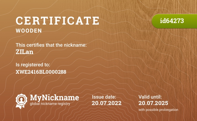 Certificate for nickname ZILan is registered to: Zian