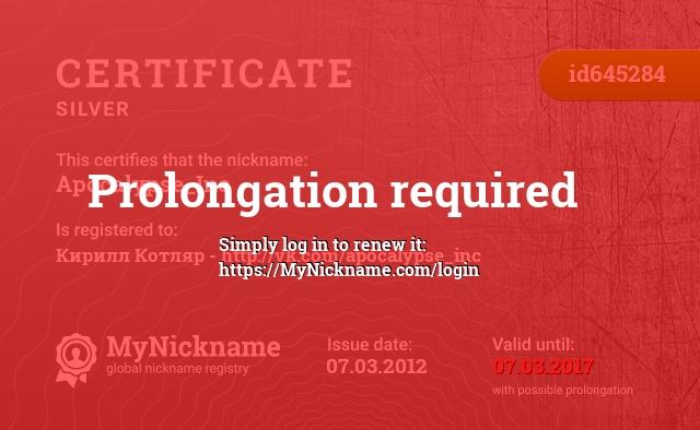 Certificate for nickname Apocalypse_Inc is registered to: Кирилл Котляр - http://vk.com/apocalypse_inc