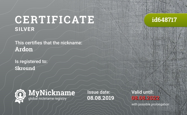 Certificate for nickname Ardon is registered to: Skround