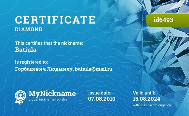 Certificate for nickname Batiula is registered to: Горбацевич Людмилу, batiula@mail.ru