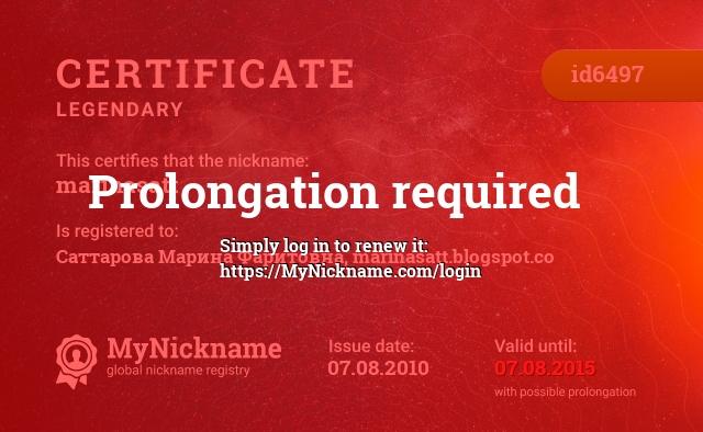 Certificate for nickname marinasatt is registered to: Саттарова Марина Фаритовна, marinasatt.blogspot.co