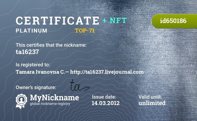 Certificate for nickname ta16237 is registered to: Тамару Ивановну Ц.— http://ta16237.livejournal.com