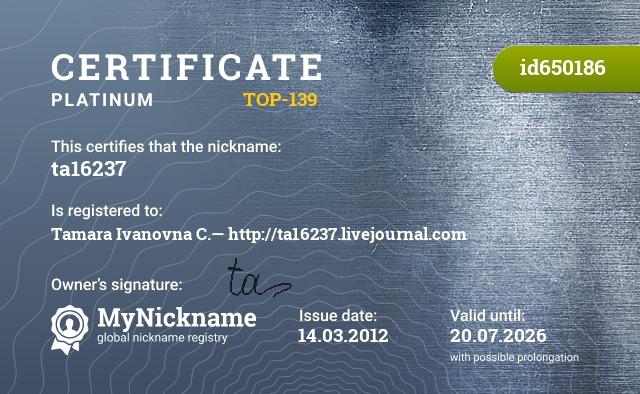 Certificate for nickname ta16237 is registered to: Tamara Ivanovna C.— http://ta16237.livejournal.com