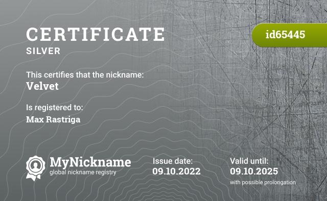 Certificate for nickname Velvet is registered to: https://vk.com/timber_youtube