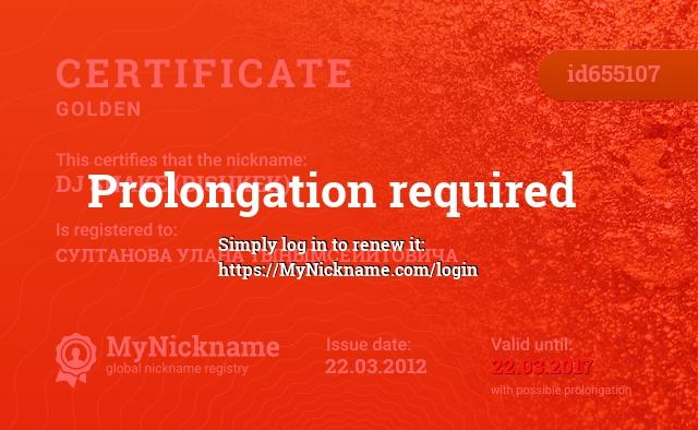 Certificate for nickname DJ SNAKE (BISHKEK) is registered to: СУЛТАНОВА УЛАНА ТЫНЫМСЕЙИТОВИЧА