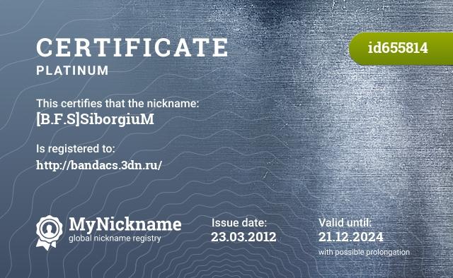 Certificate for nickname [B.F.S]SiborgiuM is registered to: http://bandacs.3dn.ru/
