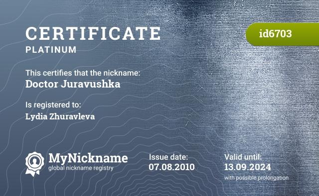 Certificate for nickname Doctor Juravushka is registered to: Лидией Журавлёвой