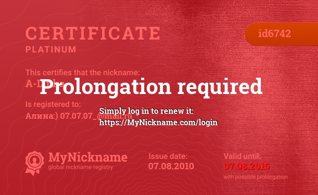 Certificate for nickname A-Linka is registered to: Алина:) 07.07.07_@mail.ru