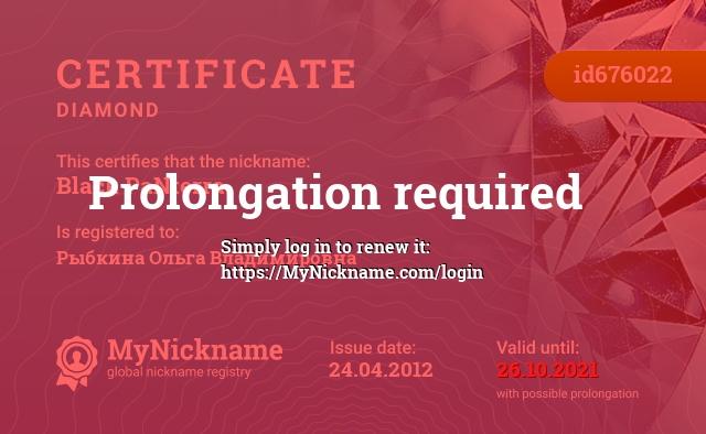 Certificate for nickname Black PaNterra is registered to: Рыбкина Ольга Владимировна