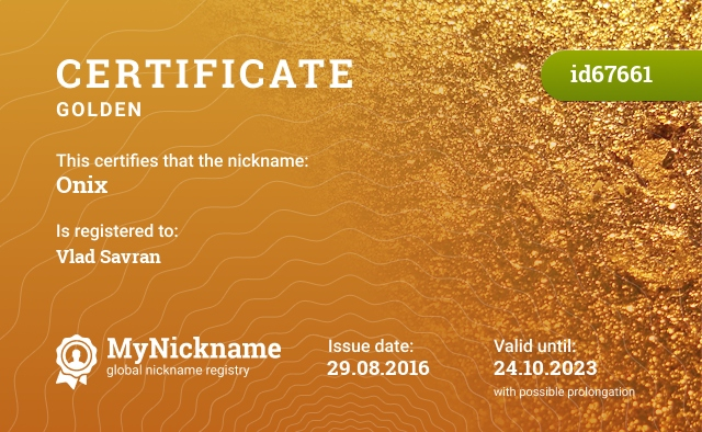 Certificate for nickname Onix is registered to: Vlad Savran