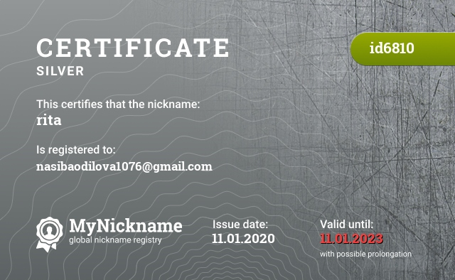 Certificate for nickname rita is registered to: nasibaodilova1076@gmail.com