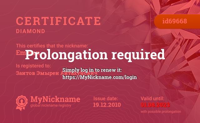 Certificate for nickname Emeren is registered to: Заитов Эмырен Айтахунович