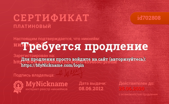 ���������� �� ������� �������-55, ��������������� �� http://www.liveinternet.ru/users/4594650/profile