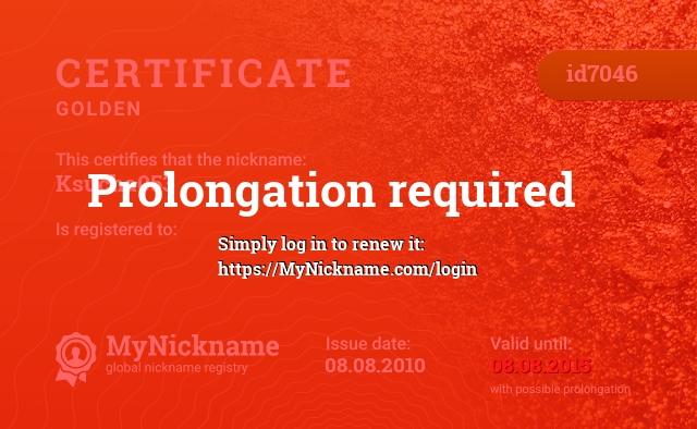Certificate for nickname Ksucha053 is registered to: