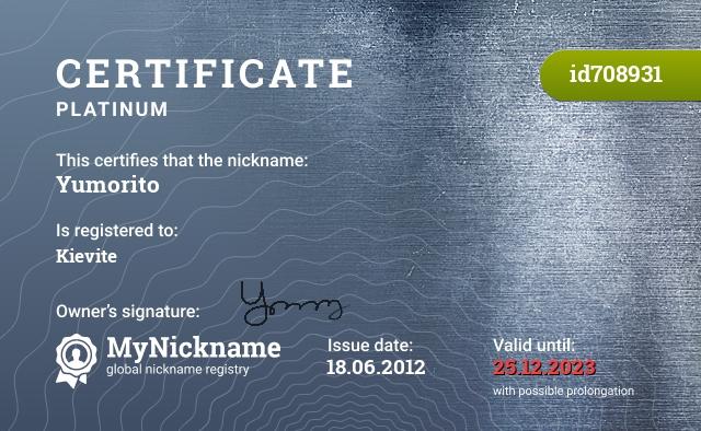 Certificate for nickname Yumorito is registered to: Kievite