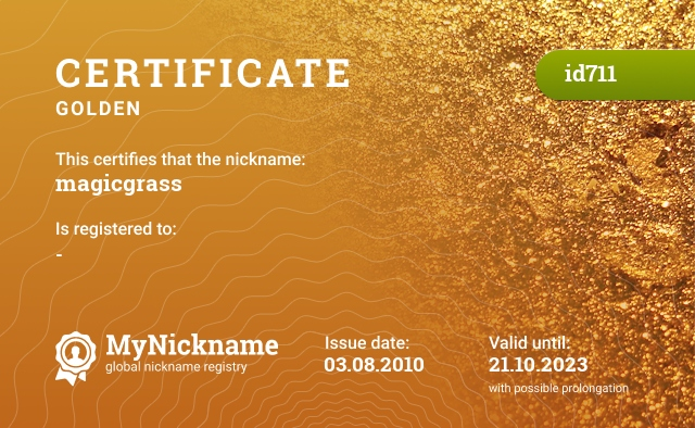 Certificate for nickname magicgrass is registered to: -