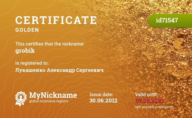 Certificate for nickname grobik is registered to: Лукашенко Александр Сергеевич