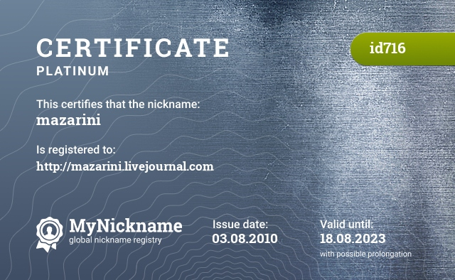 Certificate for nickname mazarini is registered to: http://mazarini.livejournal.com