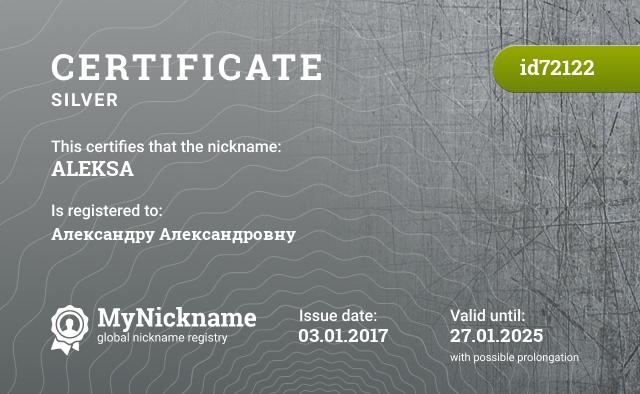 Certificate for nickname ALEKSA is registered to: Александру Александровну