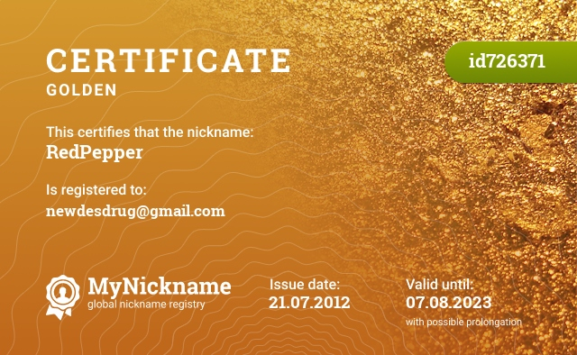 Certificate for nickname RedPepper is registered to: newdesdrug@gmail.com