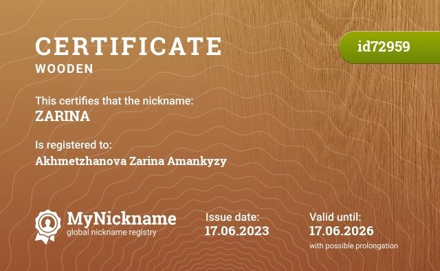 Certificate for nickname ZARINA is registered to: Ларину Зарину Константиновну