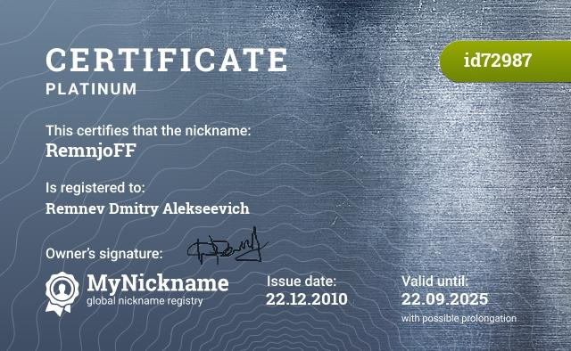 Certificate for nickname RemnjoFF is registered to: Ремнёва Дмитрия Алексеевича