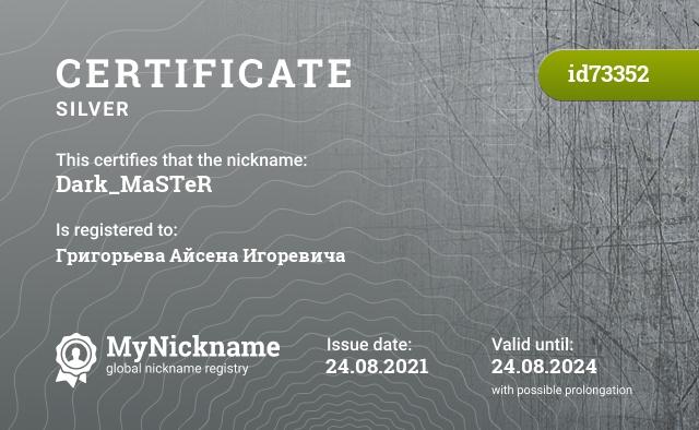 Certificate for nickname Dark_MaSTeR is registered to: Dark_MaSTeR