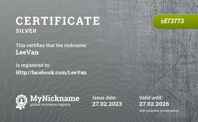 Certificate for nickname LeeVan is registered to: MCSDT