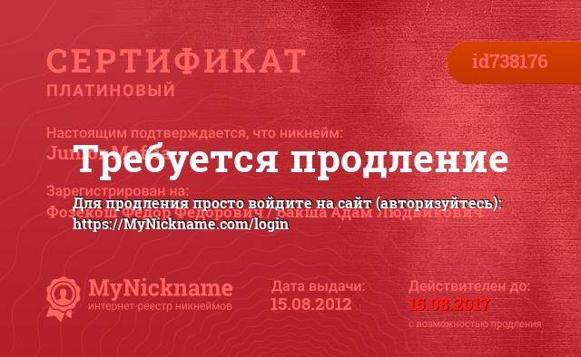 Сертификат на никнейм Junior Maffia, зарегистрирован на Фозекош Федор Федорович / Бакша Адам Людвикович