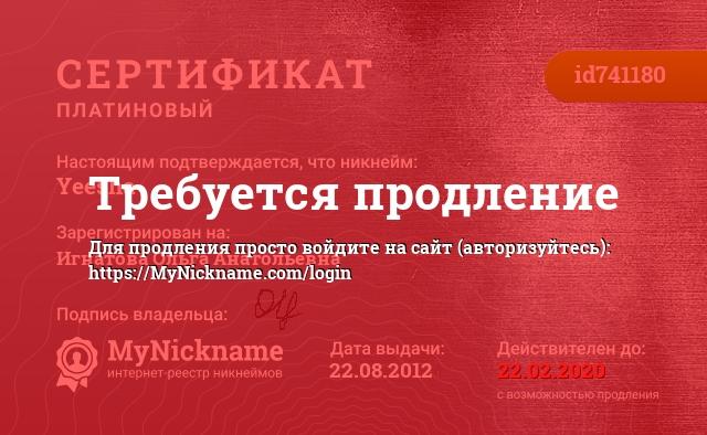 Сертификат на никнейм Yeesha, зарегистрирован на Игнатова Ольга Анатольевна