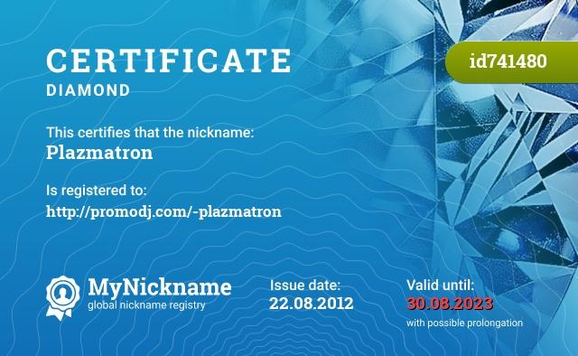 Certificate for nickname Plazmatron is registered to: http://promodj.com/-plazmatron