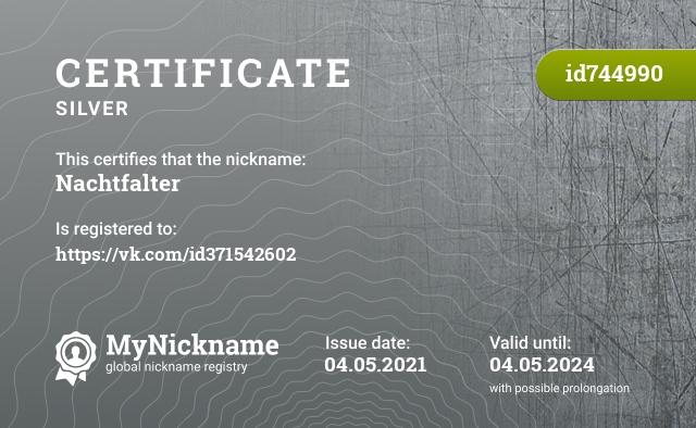 Certificate for nickname Nachtfalter is registered to: https://vk.com/id371542602